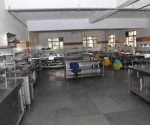 Ram Institute